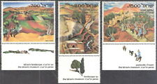 Israel 1982 Landscape Paintings Tel Aviv others with Tabs MNH (SC# 815-817)