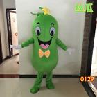 2021 cucumber mascot costume vegetable Halloween party costume