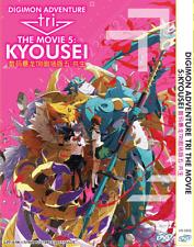 DVD Digimon Adventure Tri The Movie 5 Kyousei ANIME DVD Region All