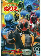 Kamen Rider Ghost coloring book RARE UNUSED