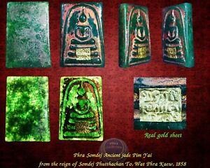 Phra Somdej Ancient jade Pim Yai Phra Somdej Phutthachan To Wat Phra Kaew, 1858