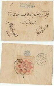 Afghanistan old Official Cover mailed 1920 with Fiscal Revenue stamp