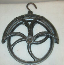 """Antique Large Cast Iron 10"""" Wheel Well Pulley Barn Industrial with Rope Guard"""