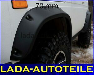 Fenders enlargers for Lada Niva 2121 (70 mm) for cropped wheel arches
