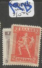Greece Sc 224, 227 Mog (9cki)