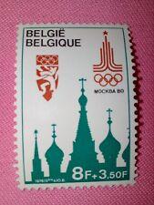 STAMPS  TIMBRE - POSTZEGELS - BELGIQUE - BELGIE 1978 NR 1914 **  (ref 1619)