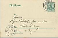 """DT.REICH """"LOMMATZSCH"""" selt. K2 5 Pf Germania Deutsches Reich Kab.-GA-Postkarte"""