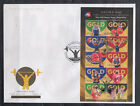 Philippine Stamps 2021 Tokyo Olympics - Hidilyn Diaz, First Filipino Olympic Gol