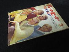 Teen Beat Feb. 1966 Japan Magazine Book Beach Boys Johnny Hallyday Sylvie Sheila