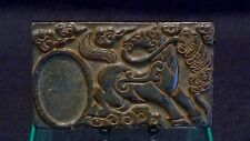 VINTAGE CHINESE HAND CARVED JADE INKSTONE WITH HORSE DECORATION (CJI0010)