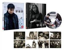 The Shameless (Blu-ray) Digipack / Jeon Do Yeon / English Subtitle / Region A