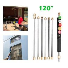 Powerful Pressure Washer Extension Wand Set 120 Inch Replacement Lance Usa