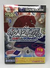 New Game Cube Pokemon Box Ruby and Sapphire Japanese Version. Memory Card