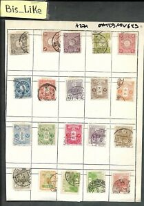 BIS_LIKE:many stamps Japan used / diff. Cond. LOT AP 03-271