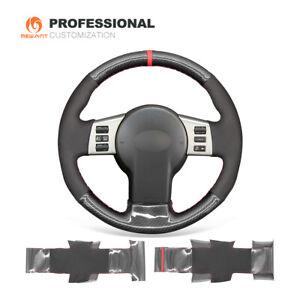 PU Carbon Fiber Black Suede Car Steering Wheel Cover for Infiniti FX FX35 FX45