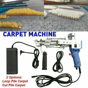 10000R/Min Electric Carpet Tufting Gun Carpet Loop Weaving Flocking Machine 2021