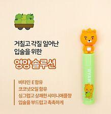 [On:The Body] Little Friends Lip Balm (RYAN) / 4.8g / Made in Korea