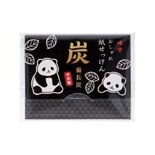 JAPAN KYOTO KUROCHIKU OSHARE ELEGANT PAPER SOAP CHARCOAL BINCHOTAN(30pcs)
