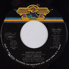 FIRST CHOICE: Doctor Love / I Love You More Than USA Funk Soul Disco 45 NM-