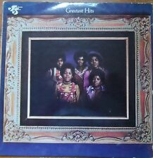 JACKSON 5 -greatest hits -rare israeli 1 st. press-1971 LP- tamla motown