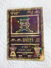 SEALED BRAND NEW ANCIENT MEW Promo Pokemon The MOVIE 2000 Card Holo Japanese US