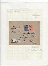 British Post Office in Constantinople 1920 registered cover