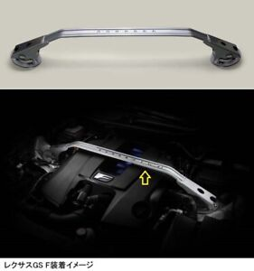 2016 2017 2018 2019 LEXUS GS-F GSF TOM'S GENUINE FRONT ENGINE TOP TOWER BAR ROD