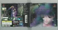 USED PS1 PS PlayStation 1 Do you remember Macross love 01752 JAPAN IMPORT