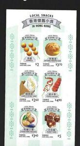 """HONG KONG: """"LOCAL SNACKS in HONG KONG"""" Self Adhesive, SHEET of 6 VALUES MNH"""