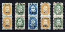 RUSSIA POST IN TURKEY LEVANT 1909  ERRORS: 5 PAIRS WITH MISSING CITY NAME  MLH *