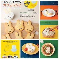 New Kawaii Cute Miffy Cafe Recipe BOOK Rabbit Japan Anime