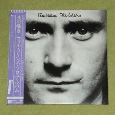 More details for phil collins face value - rare 1981 japan vinyl lp + obi (cat no. p-10984a)