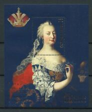 Austria 2017 MNH Maria Theresa 300th Birth Joint Issue 1v M/S Royalty Stamps