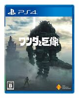 PSL【PS4】 Wanda and the Colossus 【Early purchase privilege】 (Enclosed) Japan