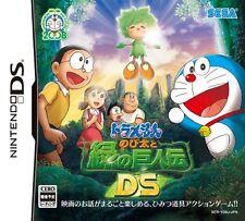 Used Nintendo DS Doraemon Nobita to Midori no Kyojinden DS Japan Import