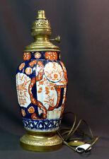 D 19ème remarquable pied de lampe porcelaine IMARI JAPON 43cm2kg motifs précieux