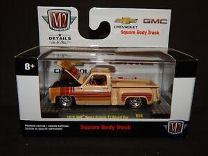 M2 Machines $.99 auction 1976 GMC Sierra Grande 15 Desert Fox lowered MIP VHTF