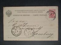 1886 Moscow Russia to Hamburg Germany  Postcard Vintage Cover