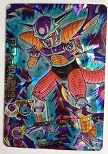 Dragon Ball Heroes HGD1-45 SR