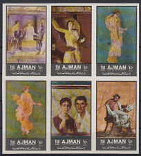 Ajman 1972 ** Mi.2047/52 B Zdr. Gemälde paintings Pompeji