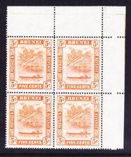 BRUNEI 1924 SG66 5c orange-yellow wmk Script CA u/m block of 4 m/m in marg cv£64