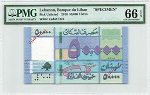 Lebanon 50000 Livres 2016 P-UNL Specimen PMG 66 EPQ