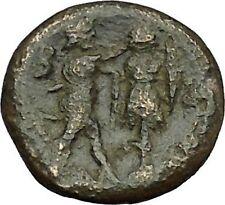 Antigonos II Gonatas Macedonian King Ancient Greek coin Athena PAN Cult  i39672