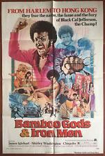 Affiche américaine BAMBOO GODS AND IRON MEN Blaxploitation JAMES IGLEHART