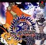 USED PS1 PS PlayStation 1 Dioramusu 00029 JAPAN IMPORT