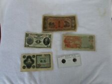 New Listing2 Ancient Roman Coins + 4 Old Forign Money Bills!