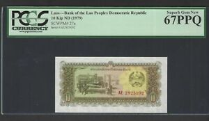 Lao 10 Kip ND(1979) P27a Uncirculated Grade 67