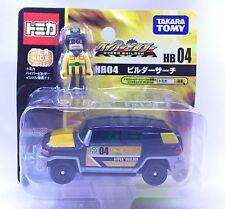 JAPAN TOMY TOMICA HYPER BUILDER TOYOTA FJ CRUISER 1/66 DIECAST CAR WITH PLAKIDS