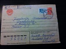 RECOMMENDED - YUGOSLAVIA- BOSNIA- RUSSIA- WWII COVER -comunist period- TITO !!