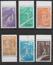 PANAMA , 1960 OLYMPICS , SPORTS , SET OF 6 STAMPS ,   PERF . MNH , CV$4.85